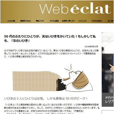 Webeclatibiki1